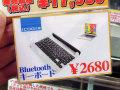 大容量バッテリー搭載の7.85インチタブレット「Fatty II」がICOOから!
