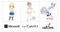 コミケ84、PCソフト系企業3ブースが合同スタンプラリーを実施! コラボポストカードや非売品ポスターを先着でプレゼント