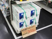 アキバお買い得情報(2013年7月31日~8月4日)