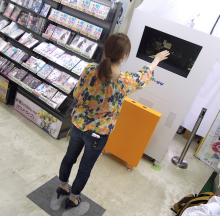 ゲーマーズ本店、空中でのタッチ操作が可能な空中映像投影装置「hology」を導入! 常設は国内初
