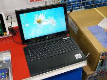 着脱式キーボード付属のWindows 8タブレット「Lesance TB 11TB」シリーズが、ユニットコムから!