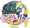 「美少女戦士セーラームーン」、新作アニメは今冬スタート! ミュージカル版ともに主題歌は「ももいろクローバーZ」