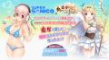 「すーぱーそに子」×「姫奪ダンジョンズロード」コラボキャンペーンが8月10日から! カードを最終進化させた人には秋葉原で限定グッズをプレゼント