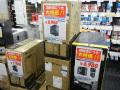 アキバお買い得情報(2013年8月14日~8月18日)