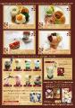 「ローゼンメイデン」カフェ、秋葉原で8月23日から! 真紅ティーセット、雛苺大福あんみつ、花丸ハンバーグなど