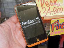 Firefox OS搭載スマートフォンGeeksphone「Keon」と「Peak」が登場!