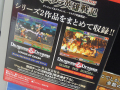 「ダンジョンズ&ドラゴンズ ミスタラ英雄戦記」、「スパロボOGサーガ 魔装機神III」、「コンセプションII」など今週発売の注目ゲーム!
