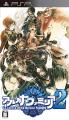カレー屋「PLUCK」とPSP「アルカナ・ファミリア2」がコラボ! 9月の土日祝はコラボカレーのみを提供、店長もコスプレで接客