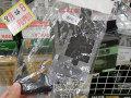 ナイフ&ピストル型のiPhone 5用ホルダーが上海問屋から!
