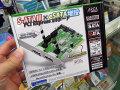 ジャンパーで使用ポートを選択できるSATA&eSATA増設カード「TTH QUATTRO」がエアリアから!