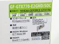 高冷却3連ファン採用/スーパーオーバークロック版GTX 770が玄人志向から! 「GF-GTX770-E2GHD/SOC」発売
