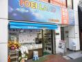 東映無線の新店舗「東映ランド」がオープン! 自作パーツ中心の品揃えに