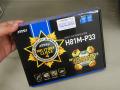 H81搭載マザーがGIGABYTEとMSIから発売! 小型のMicroATXフォームファクタを採用