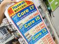 Haswellのローエンドモデルが一斉発売! 11製品が一挙に登場、最安6千円台のPentiumも