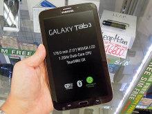 「GALAXY Tab 3 7.0」の3G通信対応モデルがSAMSUNGから!