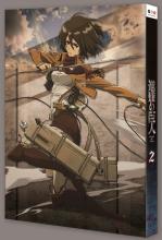 「進撃の巨人」、第2巻はBD版/DVD版ともにオリコン総合首位を獲得! TVアニメとしては5年ぶり史上2作目の快挙