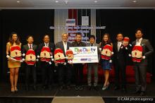ショートアニメ「じゃがポテ仮面」、タイでのレギュラー放送が決定! 総務省の支援で