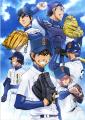 TVアニメ「ダイヤのA」、追加キャスト発表! 横浜スタジアムでの第1話最速上映会などベイスターズとのコラボイベント開催も