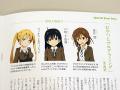 プロ生ちゃんトートバッグが3種登場! C84頒布「プロ生ちゃん本」で登場する新キャラクター版も