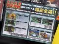 「スプリンターセル ブラックリスト」、「パペッティア」、「DOA5U」など今週発売の注目ゲーム!