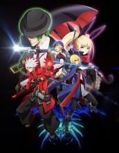 TVアニメ「BLAZBLUE ALTER MEMORY」、放送情報を発表! 格闘ゲーム「BLAZBLUE」(ブレイブルー)のアニメ版