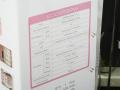 ピンク色のミドルタワーケース! ENERMAX「Ostrog(ECA3253-PW)」発売