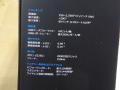長時間駆動可能なゲーム向けワイヤレスマウス! ロジクール「G602」近日発売