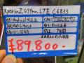 オクタバンドLTE対応の「Xperia Z Ultra」がSonyMobileから!