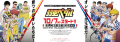 自転車競技アニメ「弱虫ペダル」、キービジュアル第2弾とPV第2弾を公開! テレビ東京系列各局の放送日時も