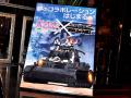 アニメ「ガルパン」×戦車ゲーム「World of Tanks」、TGS2013無料配布コラボグッズのリストを発表! Tシャツ2種類など