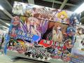 「ファントムブレイカー:エクストラ」など今週発売の注目ゲーム!