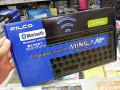Bluetooth対応の親指Fnキー搭載コンパクトキーボード「Majestouch MINILA Air」がダイヤテックから!