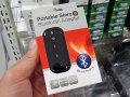 Bluetooth Ver.v3.0対応のポータブル オーディオレシーバーが上海問屋から!