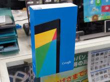 Googleの新型7インチタブレット「Nexus 7(2013)」にLTE対応モデルが発売!