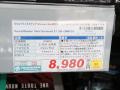 24bit/96kHz&5.1chサラウンド対応のUSBサウンドアダプタがCREATIVEから! 「Sound Blaster Omni Surround 5.1」発売
