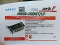 省スペースPC向けのGeForce GTX 650搭載カード! MSI「N650-1GD5T/LP」発売