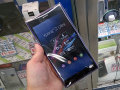 LTE対応の「Xperia Z Ultra」にパープルカラーモデルが登場!