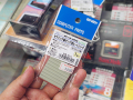 セラミック素材を使用したチップ用ヒートシンク! アイネックス「HM-20」発売