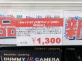デスクマット代わりに使える超大型マウスパッドが上海問屋から!