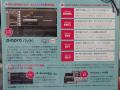 クリプトン「初音ミク V3」発売! 歌声ライブラリ5種類収録、得意ジャンルも拡大