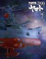 「宇宙戦艦ヤマト2199」、劇場版を2014年に公開! 完全新作ストーリーで描く劇場映画に