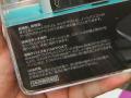 Ultrabookに最適な薄型Bluetoothマウスがロジクールから! 「Ultrathin Touch Mouse T630」発売