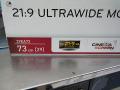 シネスコサイズの29インチ液晶モニタに新型が登場! LGエレクトロニクス「29EA73-P」発売