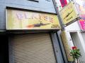 「BLAISE」なるタコス屋が秋葉原・蔵前橋通りに登場
