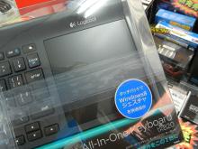 Windows 8に最適なタッチパッド一体型ワイヤレスキーボードがロジクールから! 「Wireless All-in-One Keyboard TK820」発売