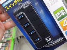 個別スイッチ付きUSB3.0ハブ「3R-KCHB03BK」が3R SYSTEMから!