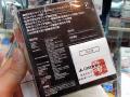 スマートウォッチ風ポータブルオーディオプレーヤー「kana Watch」がグリーンハウスから!
