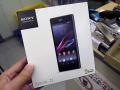 SonyMobile製スマホのフラッグシップモデル「Xperia Z1」にホワイトモデルが登場!