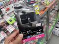 スマホ・タブレット・PCに対応したカードリーダー「MRS-MB07BK」がエレコムから!