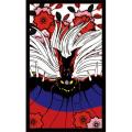 聖闘士星矢、「燃えろ 聖闘士 花札」がバンダイから! 鶴=ペガサスクロスのオブジェなど